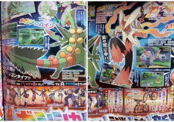 Three New Pokemon Mega Evolutions Revealed July CoroCoro