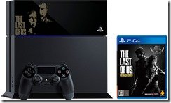 The Last Of Us And Destiny PS4 Bundles Coming To Japan