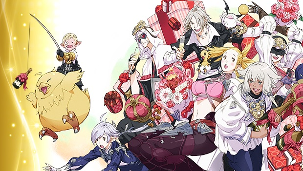 Final Fantasy XIV Anniversary Site Opens