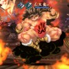Muramasa Rebirth Final DLC coming this September in NA