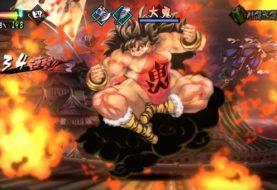 Muramasa Rebirth Final DLC coming this September in NA