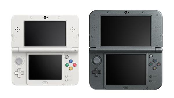 New Nintendo 3DS XL: How to do a System Transfer