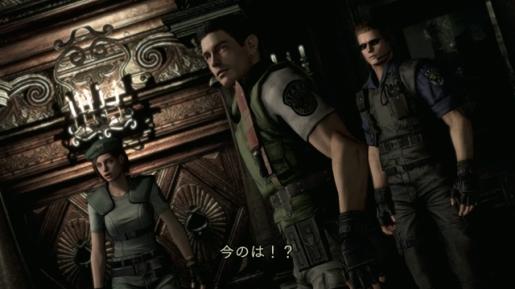 Resident Evil HD N03