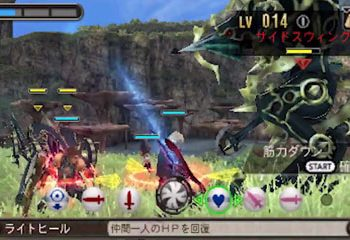 Xenoblade Chronicles port coming to the new Nintendo 3DS