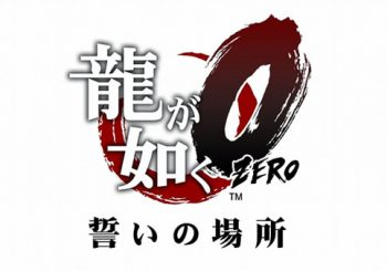 Yakuza Zero announced for PS4 and PS3