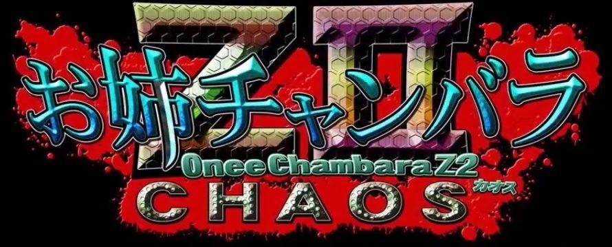 NIS America Brining Onechanbara ZII: Chaos To European PS4s