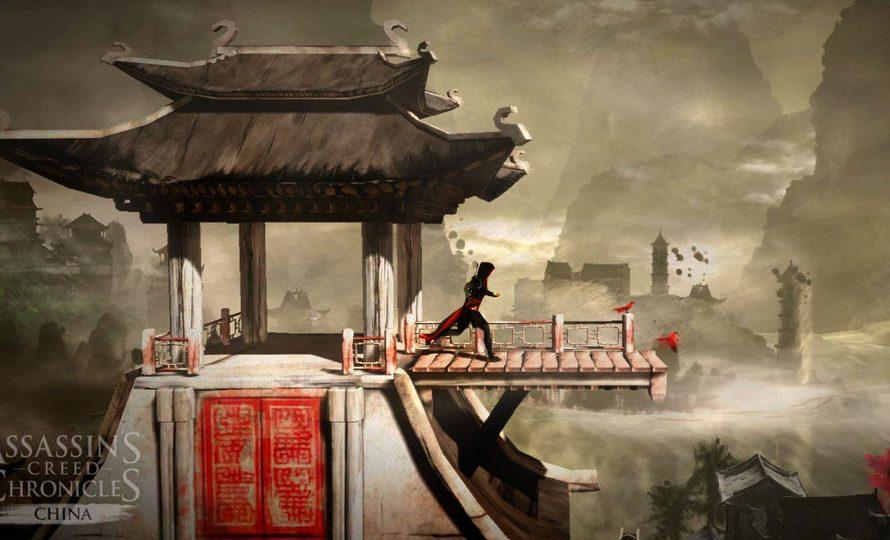 Assassin's Creed Unity Season Pass Detailed