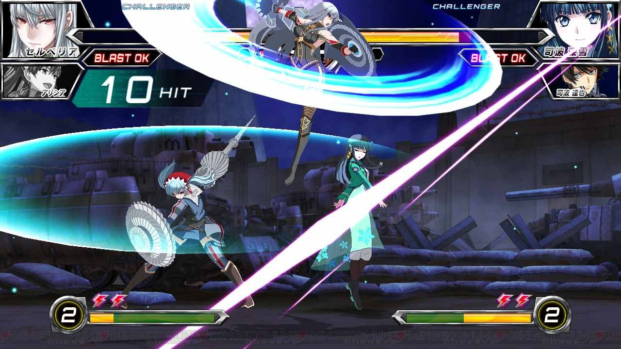 fighting climax psp