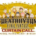 Theatrhythm 1