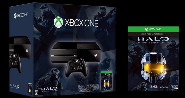 Microsoft To Bundle Halo: MCC With Xbox One In Japan