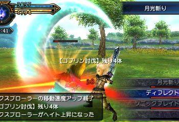 Final Fantasy Explorers demo coming to Japan this Friday