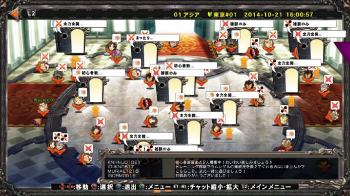 Guilty Gear Xrd -SIGN- To Support 64-Player Lobbies
