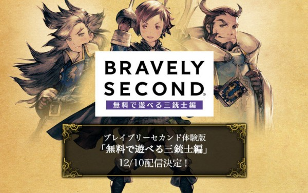 Bravely Second demo hits Japanese eShop next week