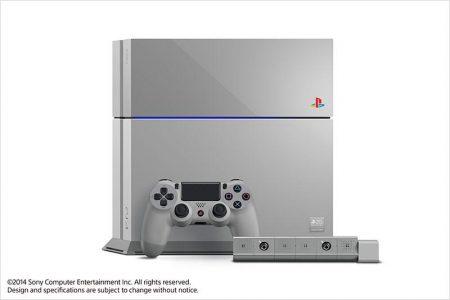 PS4 Gray