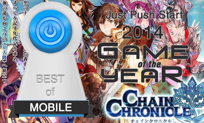 Best Mobile Game of 2014 — Chain Chronicle