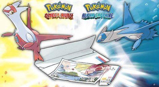 Pokemon ORAS