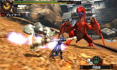 monster hunter 4 arena