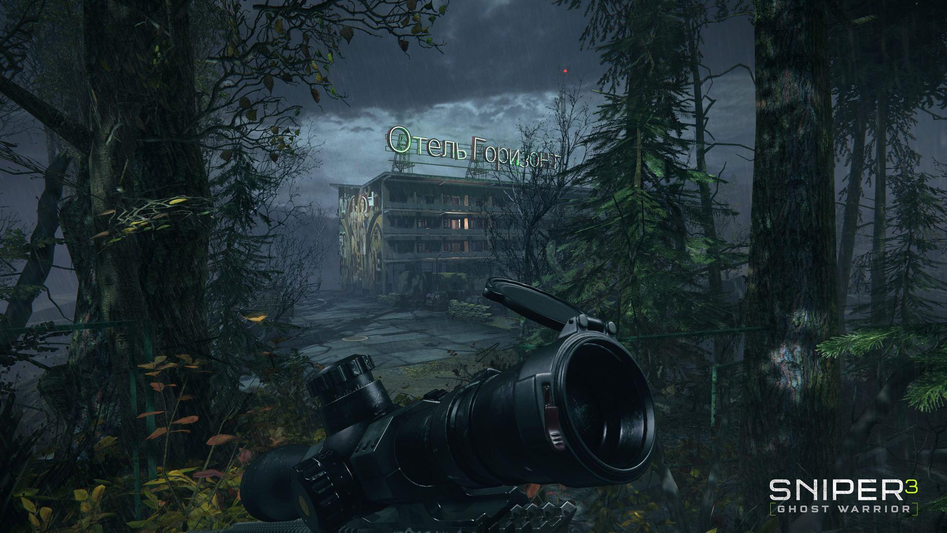 serial key sniper ghost warrior 1 pc