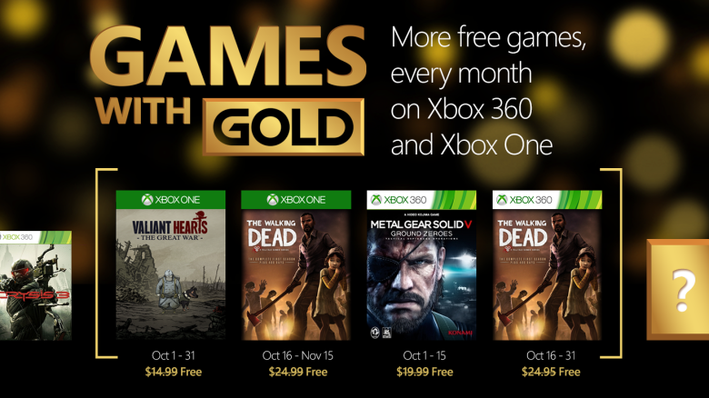 Xbox Live Games with Gold for October 2015 Revealed