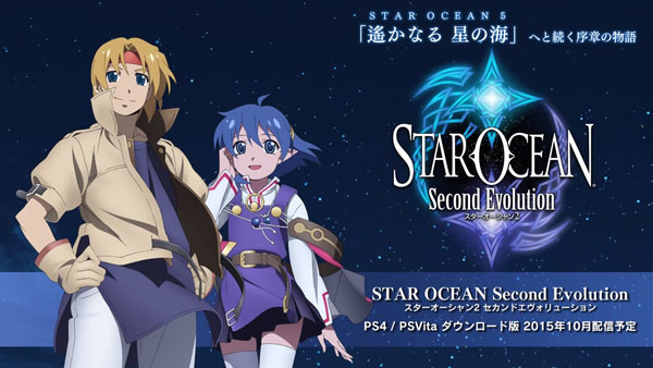 Star Ocean: Second Evolution coming to PS4 and PS Vita this October