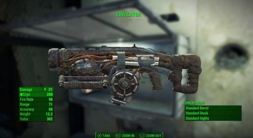 Fallout 4 Cryolator 02