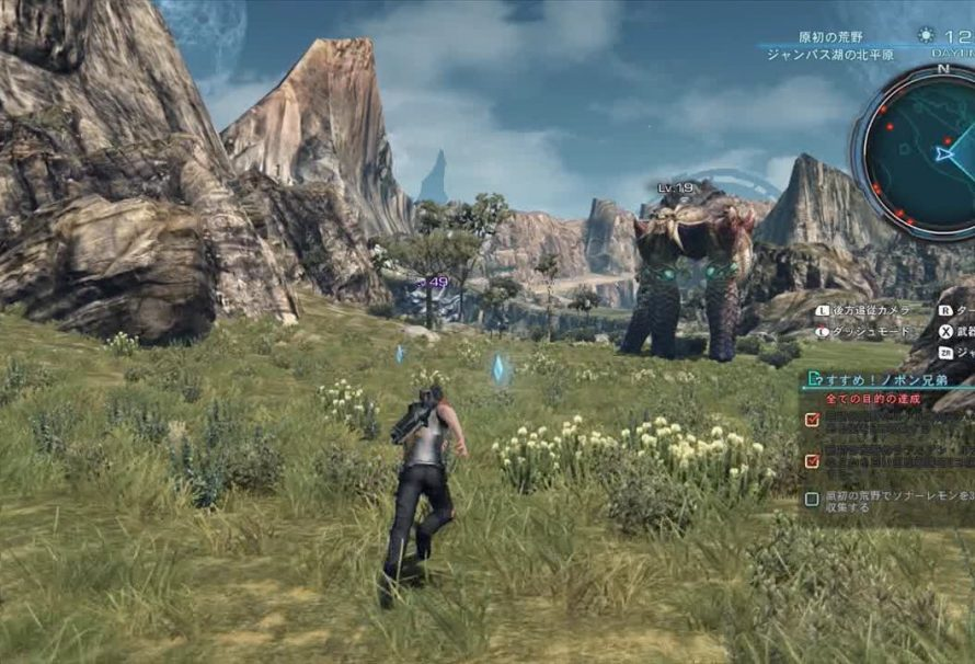 This Week's New Releases 11/29 – 12/4; Xenoblade Chronicles X and Rainbow Six Siege