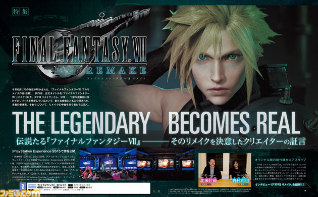First Part of the Final Fantasy VII is Already Complete