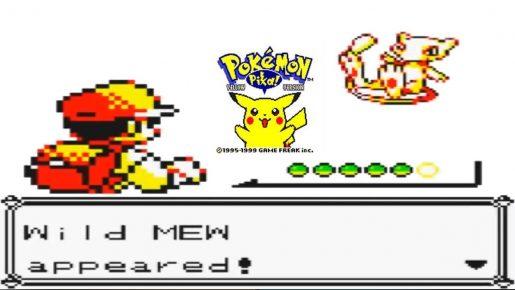 POkemon Yellow Mew