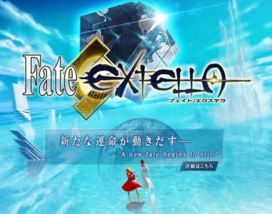 Fate Extella PS4