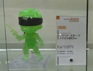New Snake Stealth Version Nendoroid is Quite Interesting.