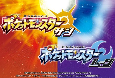 New Pokemon Sun And Moon News To Be Revealed On July 1st