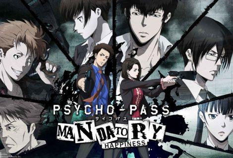 Psycho-Pass: Mandatory Happiness Review
