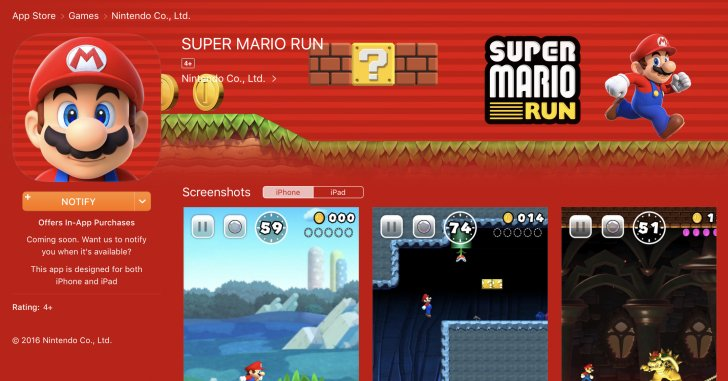 Nintendo announces Super Mario Run for iPhone and iPad this holiday
