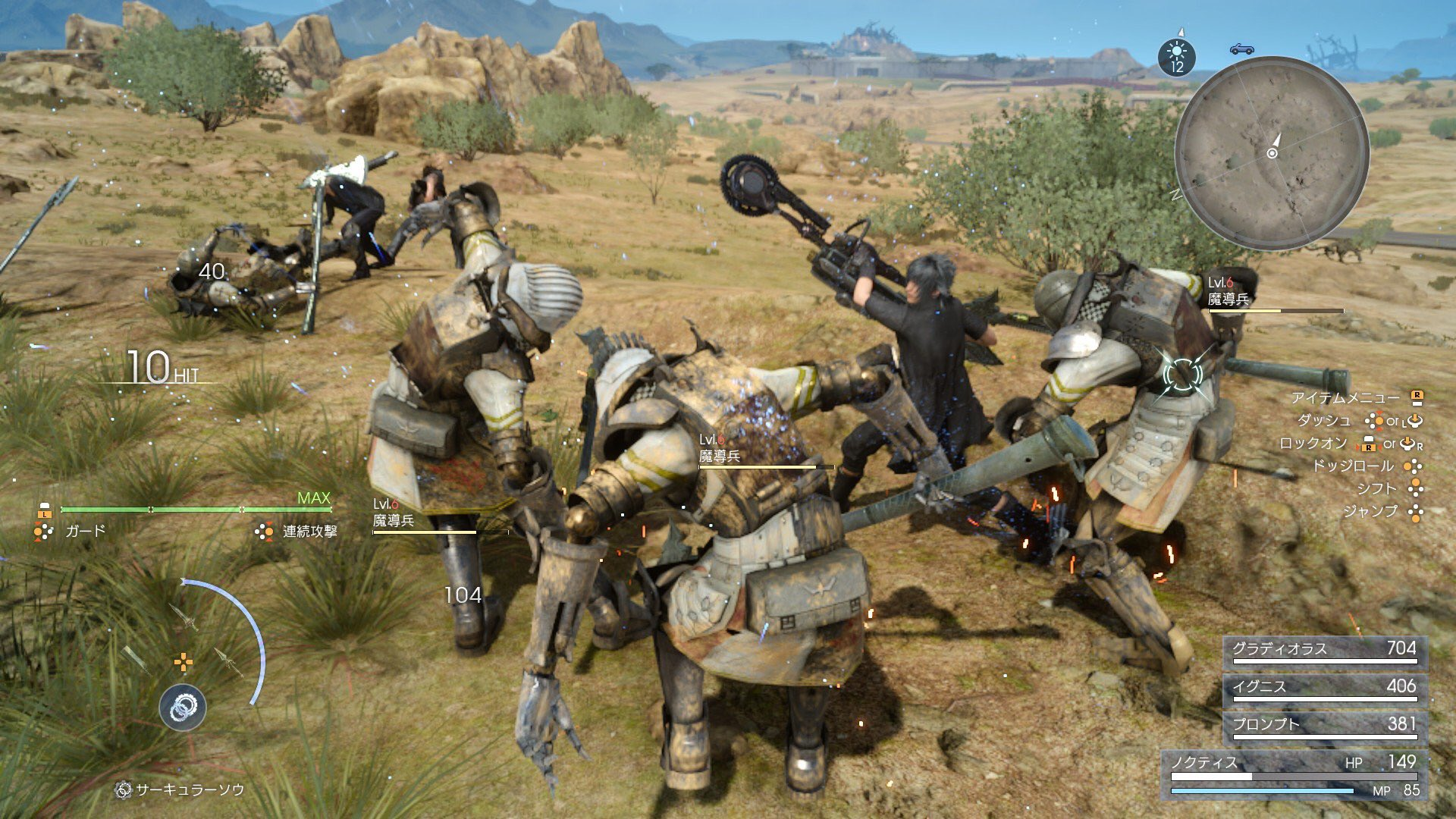 Final Fantasy Xv Gone Gold Multiplayer Co Op Dlc Announced