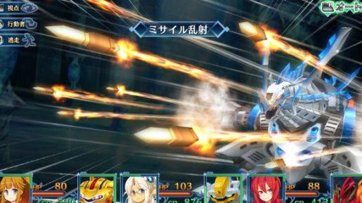 MeiQ-Labyrinth-of-Death-PS-Vita-Announced-Screenshot-1