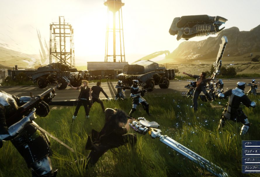 Final Fantasy XV Death Spell Trailer Released
