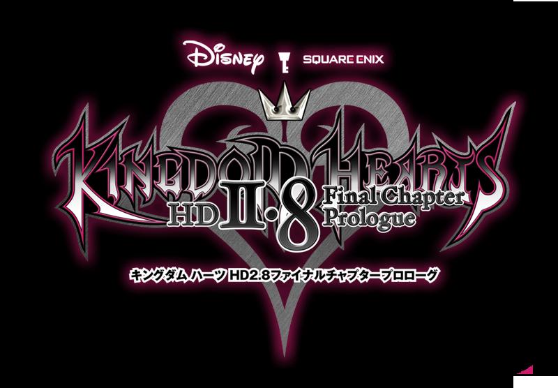 Kingdom Hearts HD 2.8 Xbox One