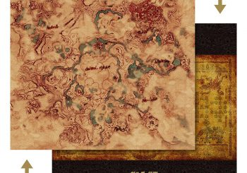 Amazon Japan Posts Closer Look At Zelda: Breath of the Wild Map