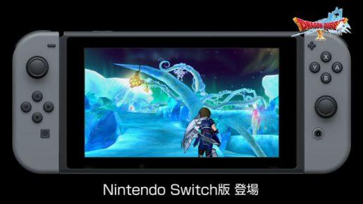 Dragon Quest X Switch