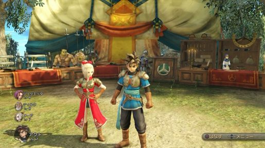 Dragon Quest Heroes II Review - Just Push Start