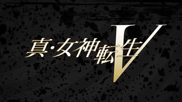 Shin Megami Tensei V officially announced for Switch