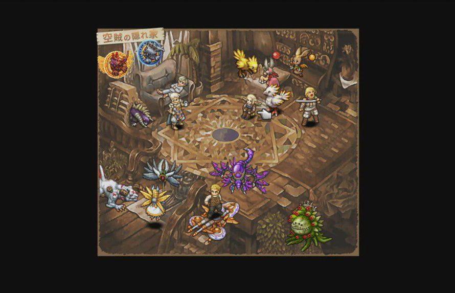 Final Fantasy XII: The Zodiac Age gets Sky Pirate's Den on November 22