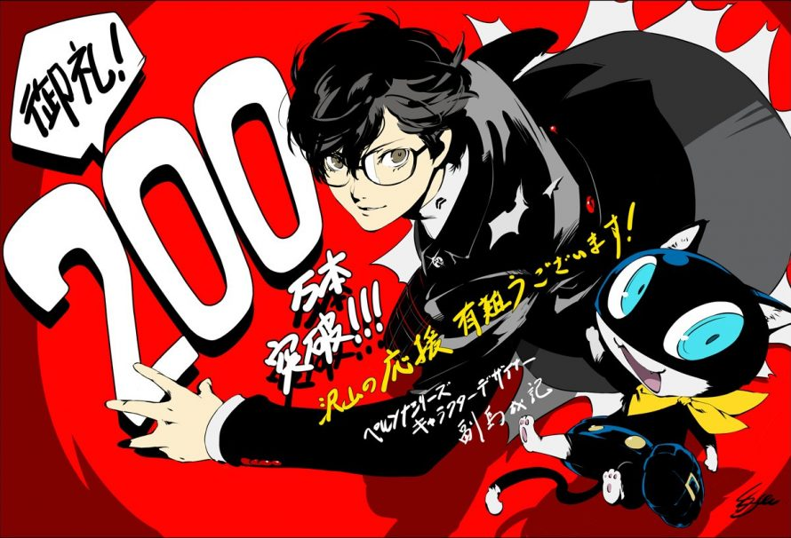 Persona 5 Has Now Sold Over 2 Million Copies Worldwide