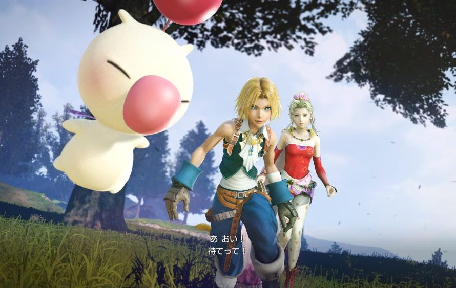Dissidia: Final Fantasy NT Will Have Slight Changes On PS4