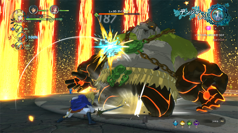 Ni no Kuni II: Revenant Kingdom new update adds Hard and Expert difficulty modes