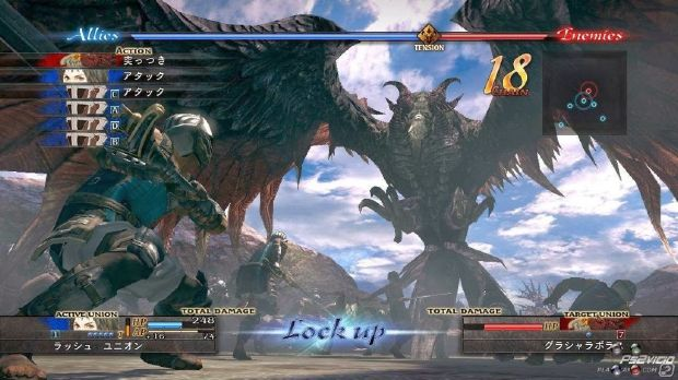 The Last Remnant for PC via Steam will be delisted soon
