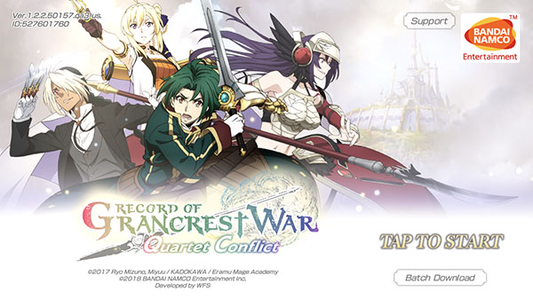 Record of Grancrest War: Quartet Conflict now available in North America