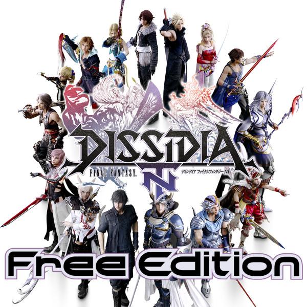 dissidia final fantasy nt free edition pc
