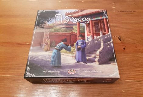 Gùgōng Review - One Brick Short Of The Great Wall