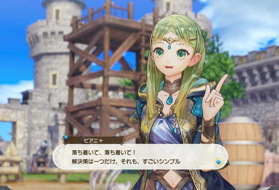 Atelier Lulua launches May 21 in North America